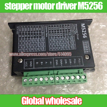 1pcs 42/57/86 stepper motor driver M5256 5A 256 Microstep / PWM stepper drive replace 6560 6600 7128 6064