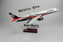 757-200 Express Cargo Plane Simulation Plane Model 47 CM 1:100 Decoraction Collection Model