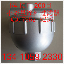 Taiwan MBP will flow paint filter flow coating filter 100 order 120 order 200 order optional