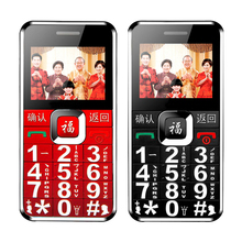 Bar cheap super voice king big keypad big speakers flashlight FM radio SOS senior old man mobile phone F669 P304(China)