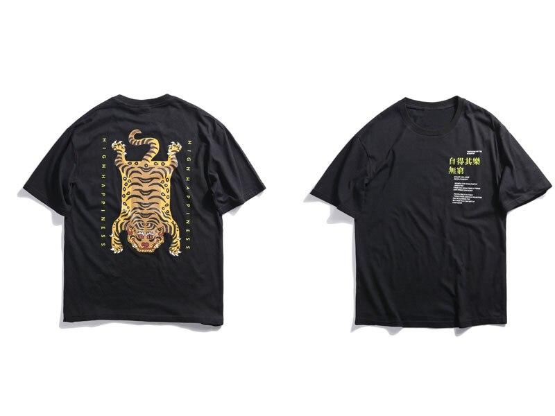 Funny Tiger Tshirts 3