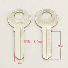A059 House Home Door Key blanks Locksmith Supplies Blank Keys