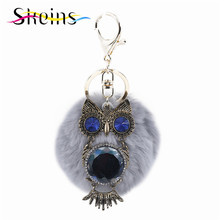 Hang Bag Lovely Ball Keychain The Owl Car Accessories Fashion Lady Metal Key Chain Creative Tide(China)