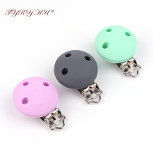 TYRY.HU Safe BPA Free Silicone Teething Clips Holder Stainless Steel Dummy Clips Candy Color Pacifier Round Clip 3pcs/set(China)