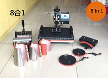 8 in1 Combo heat press machine, Plate / Mug / Cap / TShirt heat press, heat transfer machine, diamond DIY painting dedicated