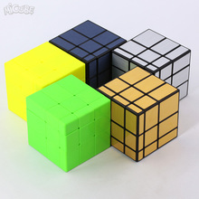 Micube mirror cube Qiyi Cubes Blocks Silver Cast Coated Shiny Green Yellow Magic Cube Puzzle Brain IQ Educational Toy(China)