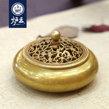 Antique Copper Incense Burner Buddhist Incense Holder Smell Removing Metal Craft Living Room Censer Home Fragrance Oil Carved(China)