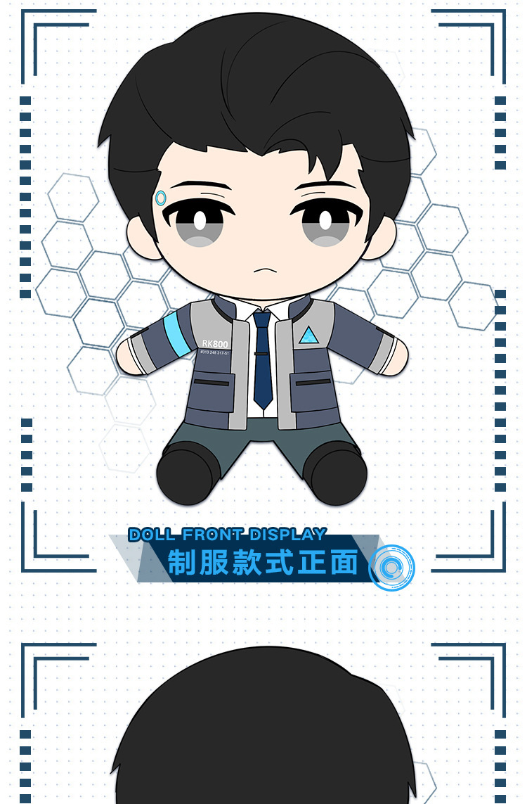 Detroit become human Connor uniform RK 800 (8)