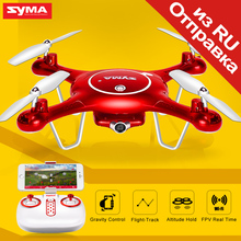 SYMA X5UW Selfie Drone RC Drones Camera HD Wifi FPV Real Time Transmission X5SW Dron Controller Helicopter Aircraft Quadcopter(China)