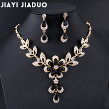 jiayijiaduo Hot African female costume Jewelry set for women Gold color Black Red Golde-color Necklace earrings set wedding(China)