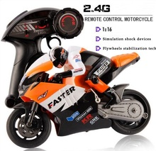 JXD 1:16  RC Motorcycle 2.4G 4 channels  Boys Electric Toys CVT Radio Control Stunt Drift Motorcycles