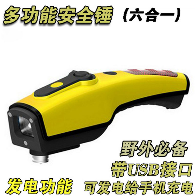 New Multi safety tool hammer belt cutter alarm light charger USB for auto emergency, safety hammer<br>