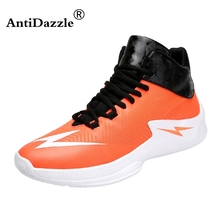 Antidazzle 2017 Floor Rubber Men's Basketball Shoes Breathable Anti-collision Technology Sneakers Men Sports Free Shipping