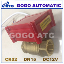 "CWX-20P DN15 1/2"" BSP 2 way brass MINI motorized ball valve , Actuator control valve DC12V CR05 5 wires control"
