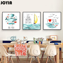 Watercolor Fish Boat Sea Canvas Art Prints Poster Love Quotes Painting Pictures Kids Room Cartoon Artwork Wall Decor No Frame