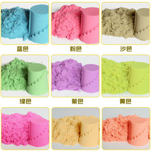 100G/bag 2016 Hot sale 7 Color sand super light clay sand Indoor Magic Play Sand Children toys Mars space sand