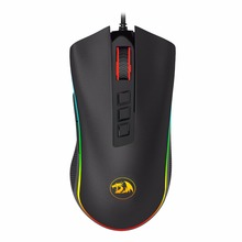 Redragon M711 COBRA Gaming Mouse with Chroma RGB LED Backlit, 10000 DPI, 7 Programmable Buttons Adjustable DPI Gamer Mouse(China)