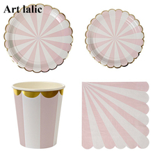 44Pcs Set Colorful Striped Dinner Paper Tableware Plates Cups Napkins Foil Silver Carnival Party Decor Supplies CP070