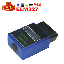 High Quality V1.5 Super Mini Bluetooth Elm327OBDII OBD2 Auto Diagnostic Scanner  ELM 327 Code Reader scan tool Free shipping