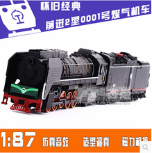Retro Forward type 2 gas locomotive steam train High quality alloy simulation model trains 1:87 Kids toy light pull back sound