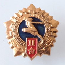 Original Soviet Union Sport Gold Medal Grade II Sports Athletes Badges Aluminum Sports Medals