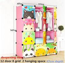 Simple children's wardrobe baby cartoon plastic storage cabinet combination resin folding assembly wardrobe(China)