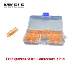 Sale 10Piece Transparent Single 2 Pin Cable Wire Wiring Connecting For Lamp MKVSE-201 Wago Connectors Bevindingen Findings China