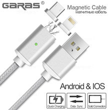Magnetic Charger Cable Lightning Mirco USB Mobile Phone 2IN1 Magnet Mirco USB 8 PIN Fast Charger Adapter magnetic Cable Wire