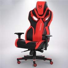special design XC-BF11 ergonomic playing chair Internet WCG gaming computer chair office Chair free shipping