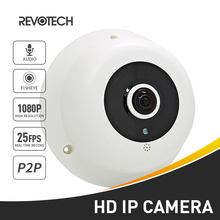 Audio Fisheye FHD 1920 x 1080P 2.0MP 3Array LED Night Vision Panoramic IP Camera Security ONVIF P2P IP CCTV Cam System w/ IR-Cut