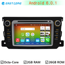 1024*600 4G LTE Octa Core 2GB RAM Android 6.0 Car DVD Player for Mercedes Benz Smart Fortwo 2011 2012 2013 2014 GPS Radio Stereo