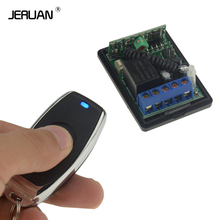 JERUAN Wireless Remote Control Remote Switch For Door Lock Access Control System FREE SHIPPING(China)