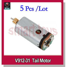5Pcs V912-31 Tail Motor for Wltoys V912 RC Helicopter Spare Parts(China)