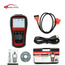 100% original Autel Maxidiag Elite MD802 4 IN 1 code scanner MD 802 (MD701+MD702+MD703+MD704) 4 System + DS Model + EPB + OLS