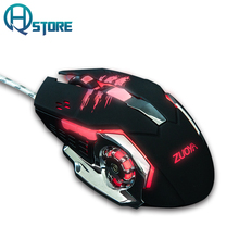Rechargeable Wired Gaming Mouse with Backlight 3200DPI Ergonomic Computer Mouse 6 Buttons Silent Optical Mouse for Mouse Zuoya(China)