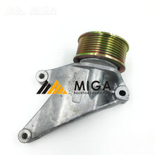 320/08588 320/08586 JCB Spare Parts Idler Assembly for JCB Backhoe Loader 3CX, 4CX(China)