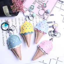 24PCS/LOT Leather Icecream Keyrings Pendant Cute Pompoms Bag chains Car Pendant Key Ring Birthday gifs Girl