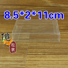 10 pcs/lotguaranteed 100% / PLASTIC BOX/ clear boxes / high quality / PVC 2*8.5*11cm /   gifts & crafts /custom size / green pro