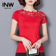 2017 Fashion Floral Lace Blouse Shirts Red Chiffon Blouse Summer Short Sleeve Women Tops Hollow Ladies Shirts Blusas Plus Size