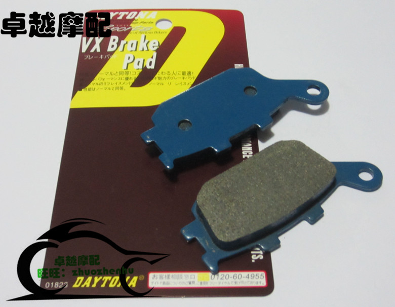 Motorcycle kawasaki z750 z1000 07 after the brake pads brake pads gold  Wholesale versatility<br><br>Aliexpress