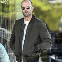 AK CLUB Brand Men Jacket Fast & Furious 7 Baseball Jacket Collar Nylon Jacket For Men Casual Clothing Army Green Navy 1504074(China)