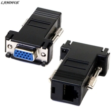 LANDFOX VGA Extender Female To Lan Cat5 Cat5e RJ45 Ethernet Female Adapter Connects VGA Female to RJ45 male Drop shipping(China)