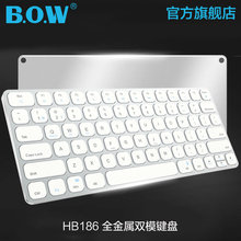 BOW  tablet phone wireless Bluetooth keyboard laptop  computer wired small keyboard Android/Windows