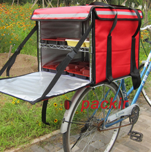 "PK-82B:Food Delivery Box For Bicycle, Heat Insulated Boxes with Metal Divider, 2 Layers, Zipper Closure, 18"" L x 18"" W x 16"" H(China)"