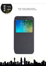 NILLKIN Brand Sparkle Super Flip Cover Leather Case For Samsung Galaxy E5 E500 Smart Sleep Wake Function Phone Case