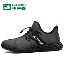 MULINSEN 2017 New Elastic band Running Shoes For Men Breathable Sport Run Athletic Shoes Man Brand Light Weight Men's Sneakers(China)