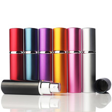 1pcs 5ml Mini Refillable Perfume Atomizer 5ml Travel Spray Parfum Bottle 5CC Aluminum Perfume Bottle(China)