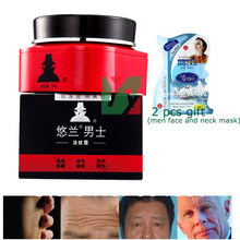 (with gift 2 pcs face mask) YOUR LIFE men anti-wrinkle cream and anti aging face cream skin care firming tightening skin(China)