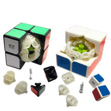 QiYi 2 Squar Magic Cube Stickers Professional Competition Speed Cubo Magico QiDi Challenge Puzzle Educational Toys Children Gift