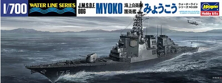 HASEGAWA 49029 1:700 J.M.S.D.F. DDG-175 MYOKO, the Japanese Navy guided missile destroyer assembly model(China (Mainland))